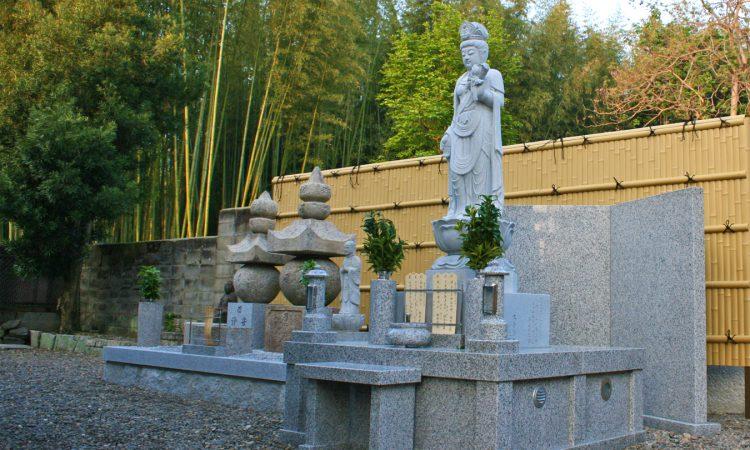 京都 法然寺 観音立像納骨墓
